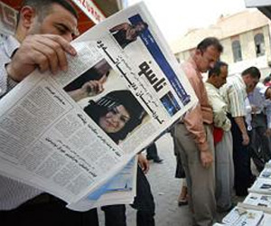 Kurdish Press: Still a long way to go
